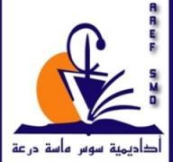 Académie Régionale de l'Education et de la Formation Souss Massa