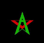 معهدالحسن الثاني للزراعة و البيطرة- مركز أكادير للبستنة