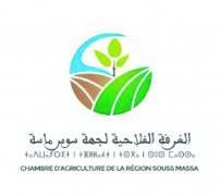 Chambre d'Agriculture Souss Massa