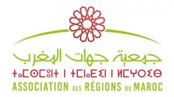 جمعية جهات المغرب